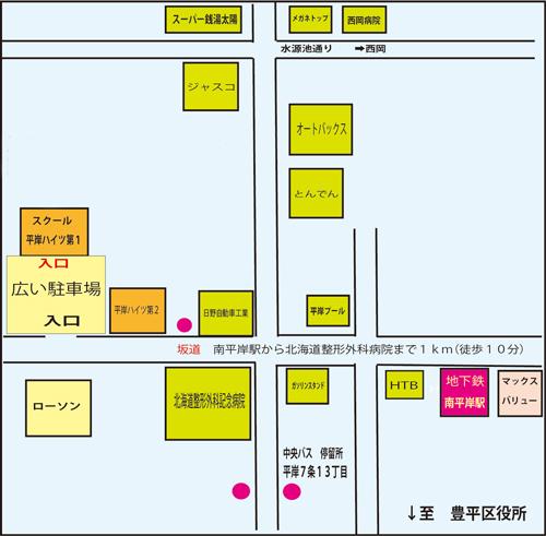 札幌WEBプログラミングスクール 教室地図
