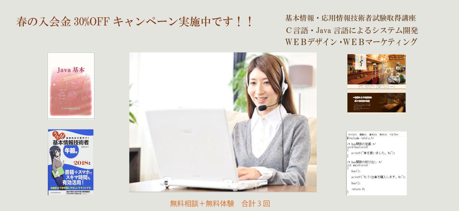 札プロAmazonギフト券進呈キャンペーンヘッダー画像